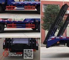程力威牌CLW5100TPBB5型平板运输车图片3