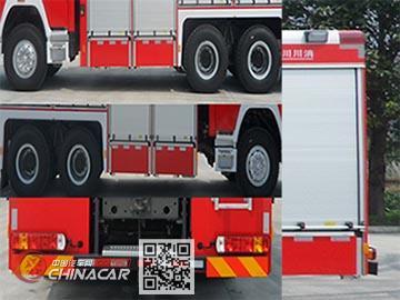川消牌SXF5240GXFGF60/HW型干粉消防车图片3