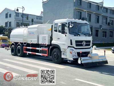 程力威牌CLW5250GQXD5型清洗车图片1