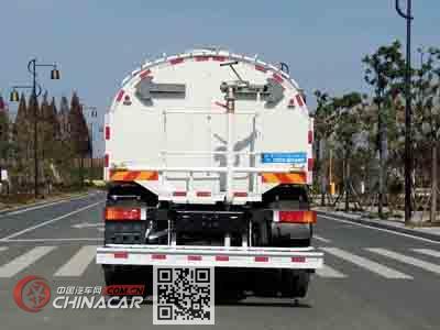 程力威牌CLW5250GQXD5型清洗车图片2