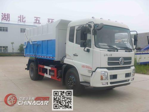 华通牌HCQ5162ZDJNG5型压缩式对接垃圾车图片