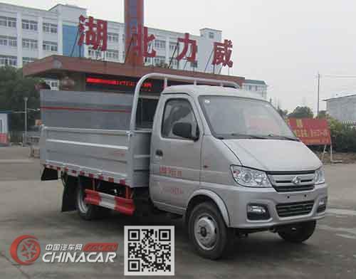 中汽力威牌HLW5031CTY5SC型桶装垃圾运输车图片