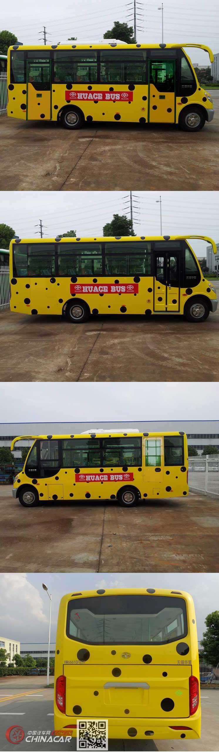 华新牌HM6661CFN5X型城市客车图片2