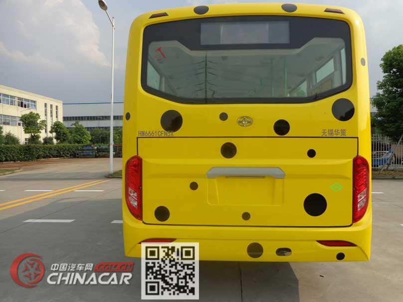 华新牌HM6661CFN5X型城市客车图片3
