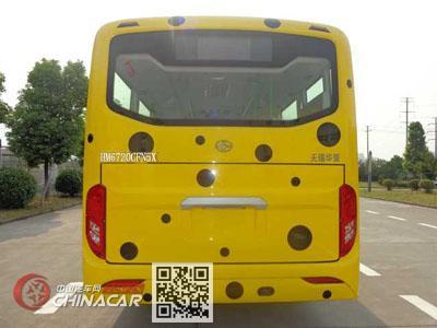 华新牌HM6720CFN5X型城市客车图片3