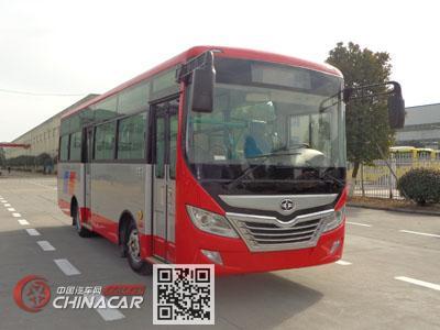 华新牌HM6735CFN5J型城市客车图片1