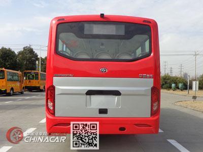 华新牌HM6735CFN5J型城市客车图片3