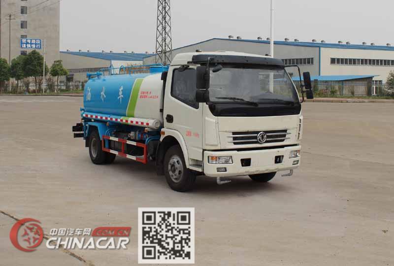 东风牌EQ5111GSSL型洒水车图片