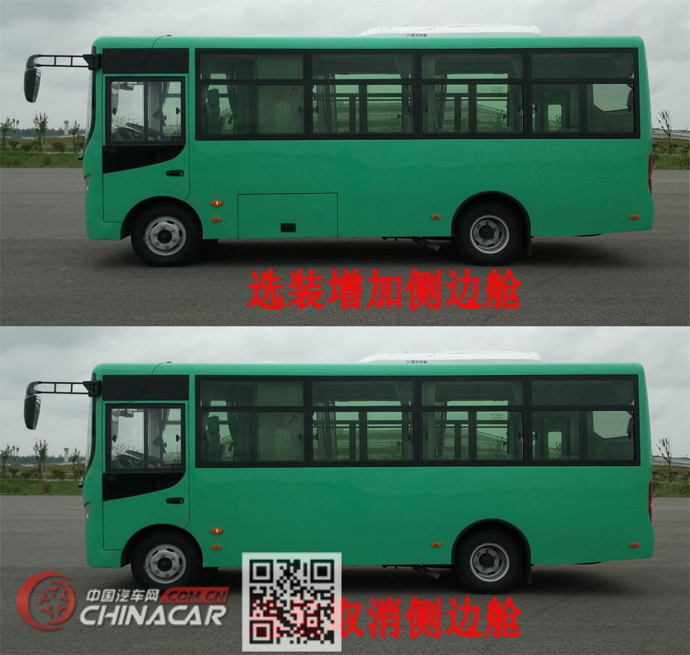 华新牌HM6663CFD5J型城市客车图片4