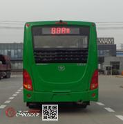 华新牌HM6732CRD5J型城市客车图片3