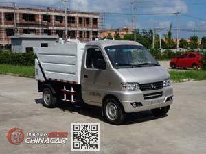 凯马牌KMC5022ZYSEV29D型纯电动压缩式垃圾车