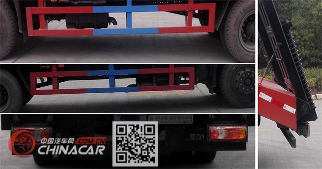 东风牌DFZ5180TPBSZ5D型平板运输车图片4