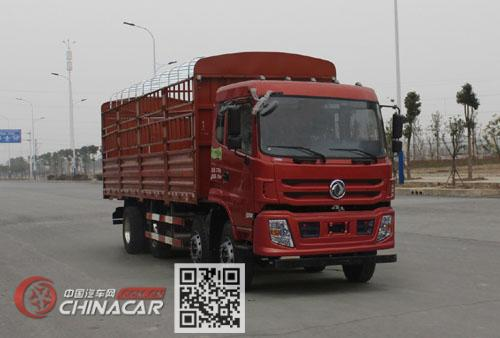 东风牌EQ5311CCYFV型仓栅式运输车图片