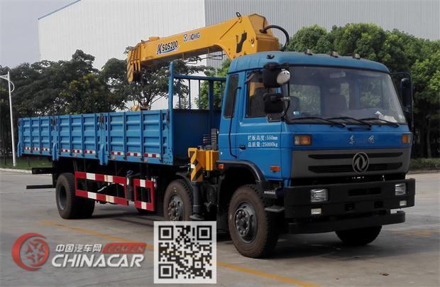 东风牌DFZ5250JSQSZ5D型随车起重运输车图片