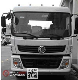 东风牌DFZ5250JSQSZ5D型随车起重运输车图片2