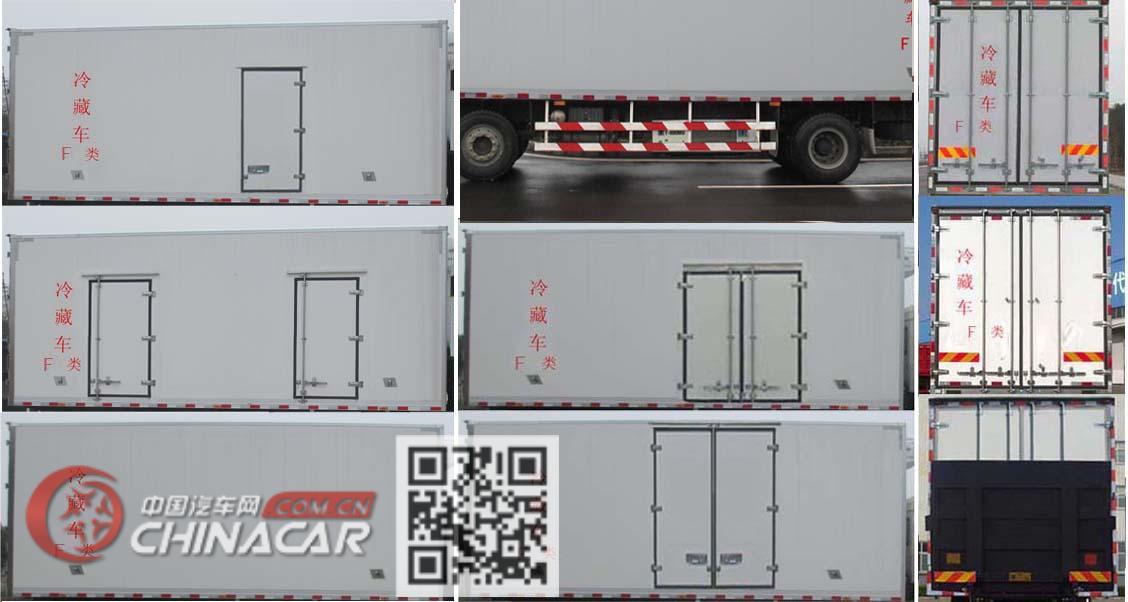 陕汽牌SX5250XLCLA9型冷藏车图片3