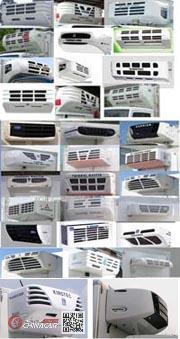 陕汽牌SX5250XLCLA9型冷藏车图片4