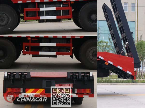 华专一牌EHY5311TPBEQ型平板运输车图片4