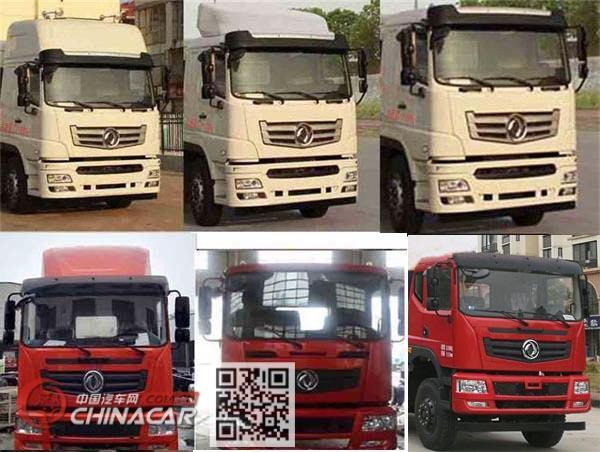 华专一牌EHY5311TPBEQ型平板运输车图片2