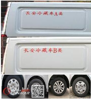 长安牌SC5023XLCA5型冷藏车图片2