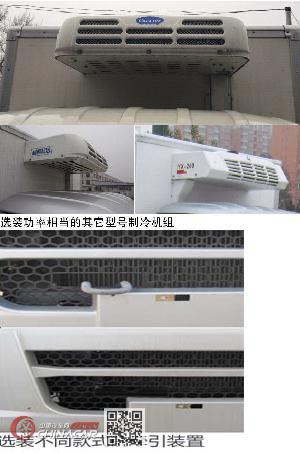 长安牌SC5035XLCDCGB5型冷藏车图片3