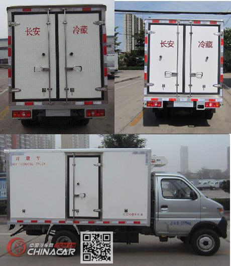 长安牌SC5035XLCDCGB5型冷藏车图片4