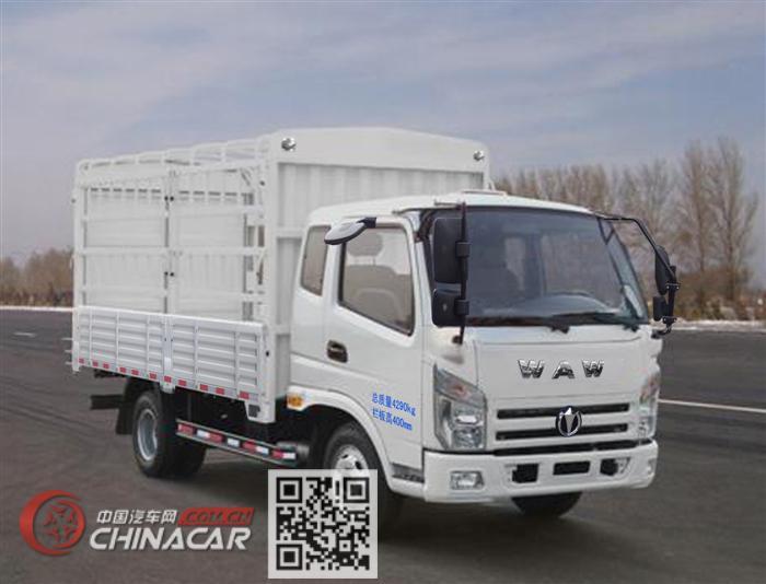飞碟牌FD5043CCYW63K5-1型仓栅式运输车图片