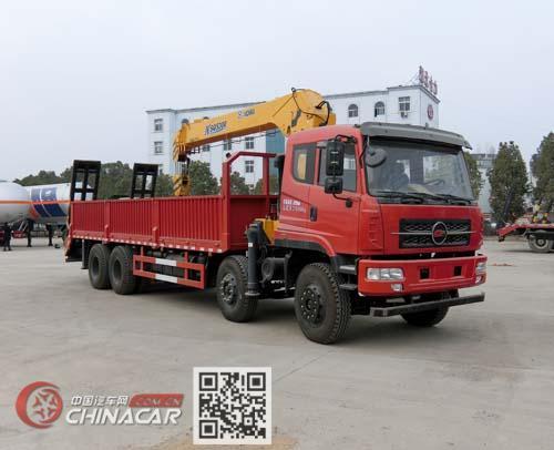 神狐牌HLQ5310JSQX5型随车起重运输车图片1