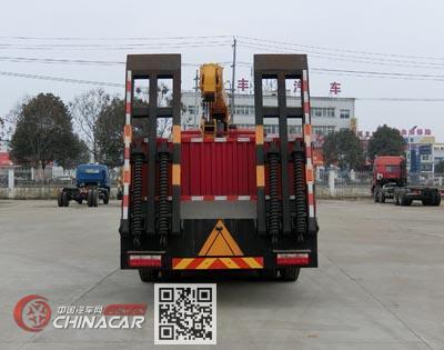 神狐牌HLQ5310JSQX5型随车起重运输车图片3
