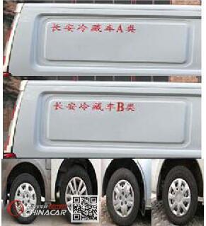 长安牌SC5030XLCAB5型冷藏车图片2