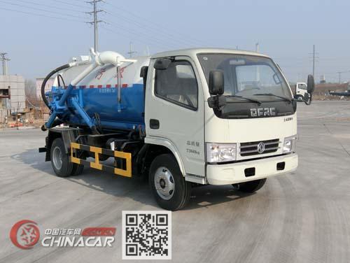 神狐牌HLQ5071GXWE5型吸污车图片