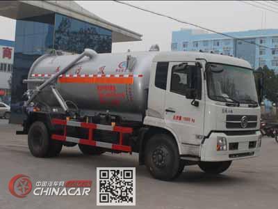 程力威牌CLW5161GXWD5型吸污车图片1
