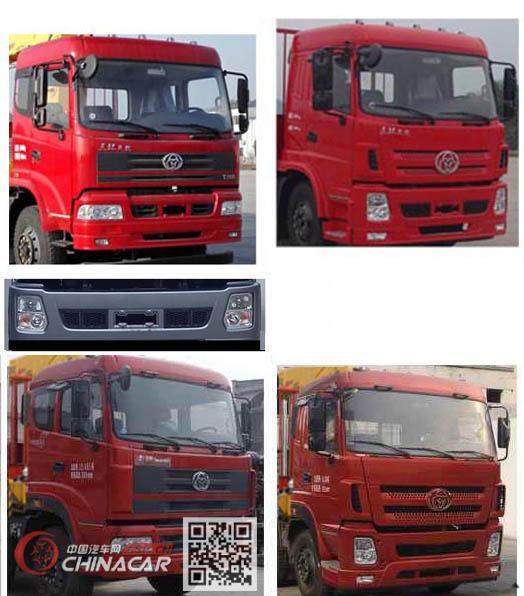 十通牌STQ5311JSQB5型随车起重运输车图片2