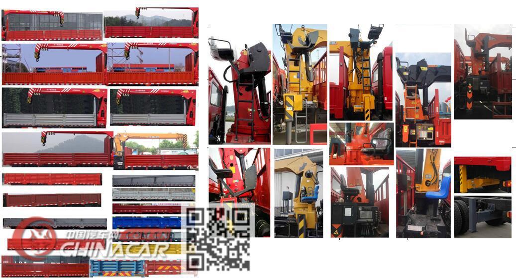 十通牌STQ5311JSQB5型随车起重运输车图片4