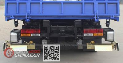 润知星牌SCS5100TQZCGC型清障车图片4