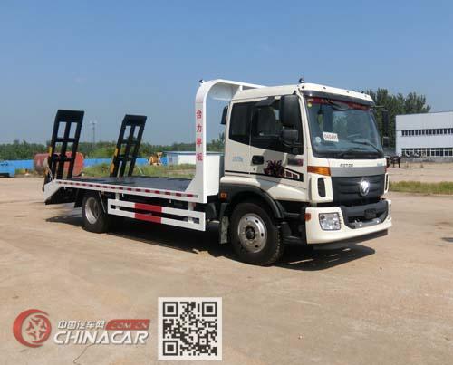 神狐牌HLQ5160TPBB5型平板运输车图片1