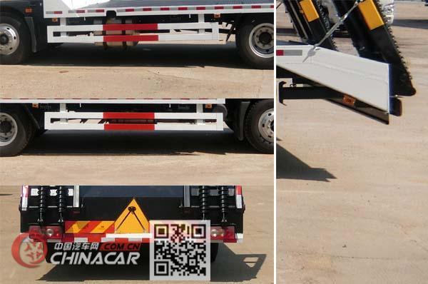 神狐牌HLQ5160TPBB5型平板运输车图片3