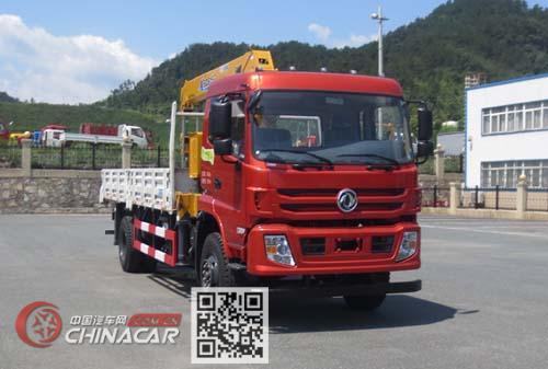 东风牌EQ5166JSQF型随车起重运输车图片1