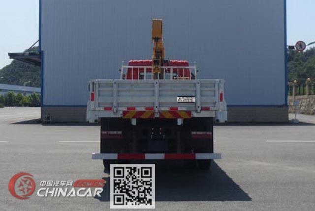 东风牌EQ5166JSQF型随车起重运输车图片4