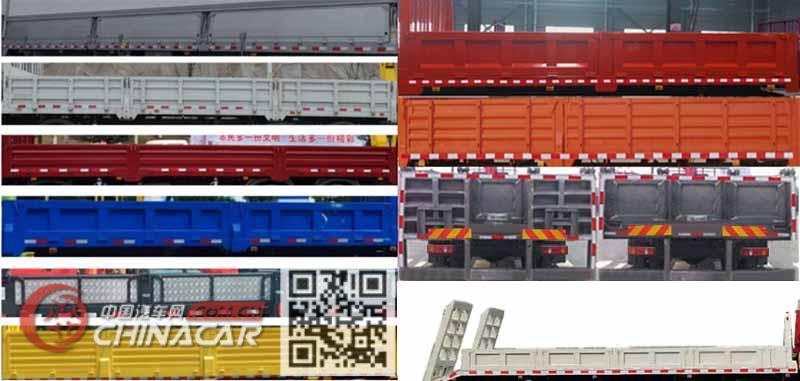 东风牌EQ5168JSQLV1型随车起重运输车图片3