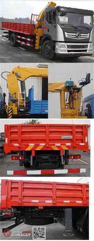 东风牌EQ5168JSQLV1型随车起重运输车图片4