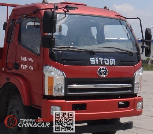 十通牌STQ5118JSQN5型随车起重运输车图片2