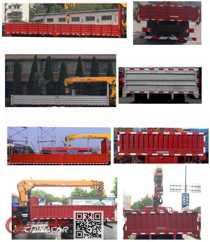 十通牌STQ5118JSQN5型随车起重运输车图片3