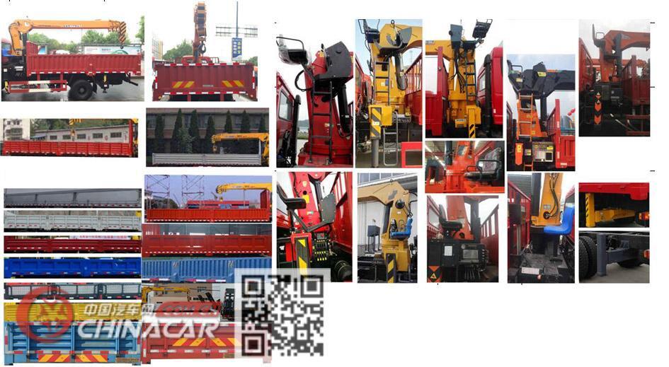 十通牌STQ5118JSQN5型随车起重运输车图片4