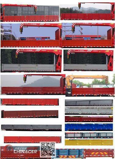 十通牌STQ5188JSQ5型随车起重运输车图片3