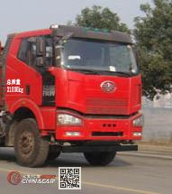 神狐牌HLQ5310TPBCA5型平板运输车图片2