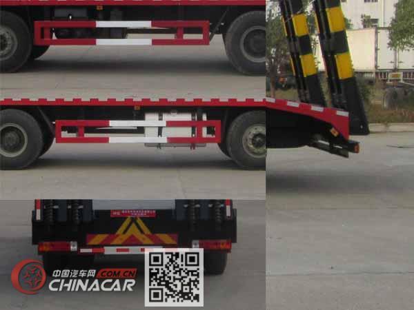 神狐牌HLQ5310TPBCA5型平板运输车图片4