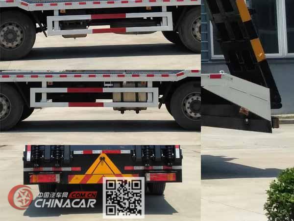 神狐牌HLQ5310TPBE5型平板运输车图片3