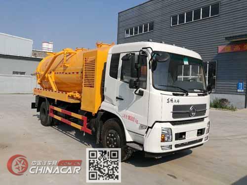 炎帝牌SZD5180GXWD5V型吸污车图片