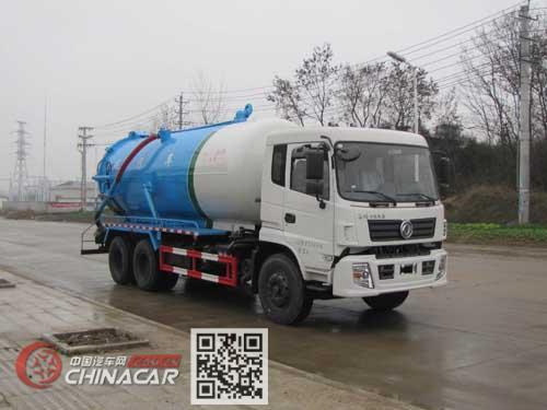 炎帝牌SZD5250GXWED5型吸污车图片1